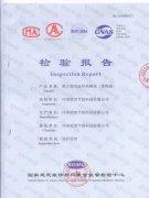 聚合物地温导热西甲赞助商ballbet检测报告(1)