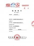 挤塑板检验报告(1)